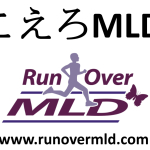 RunOverMLD_JapaneseFlyer2